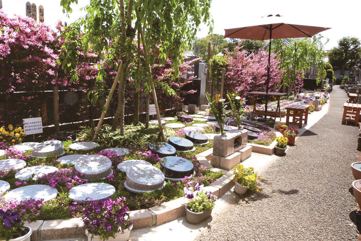 堀ノ内樹木葬 桜の庭園 《完売》